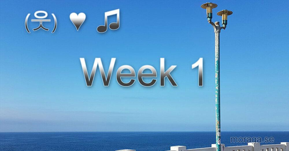 1200_628_week1.jpg
